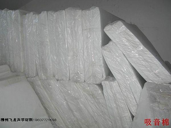 收米直播appios环保收米直播下载ios棉